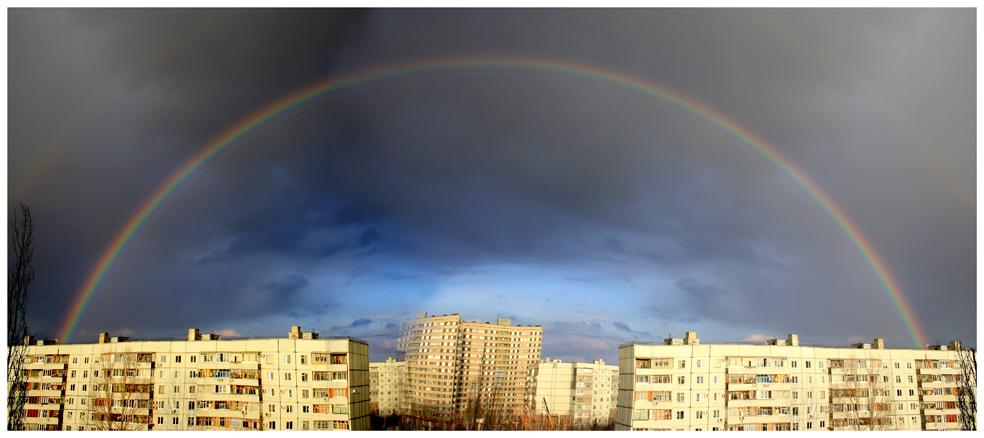 День космонавтики, Тольятти, радуга
