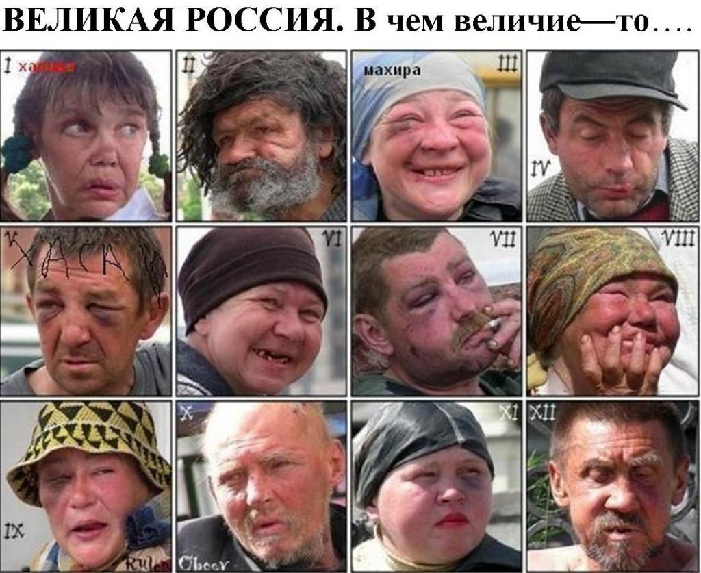 Пьяная россия :(
